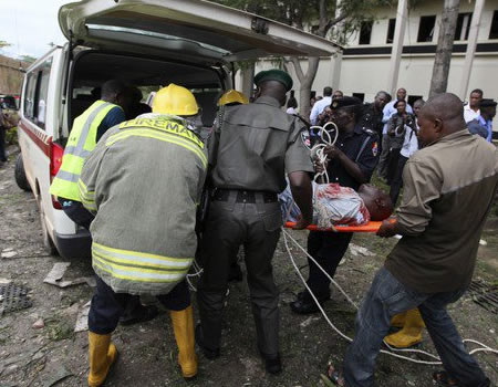 Scores dead as twin blasts hit Adamawa
