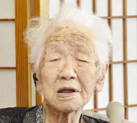 Guinness honours 116-year-old woman