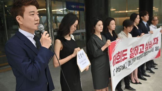 S Korea employers could face jail under harassment law
